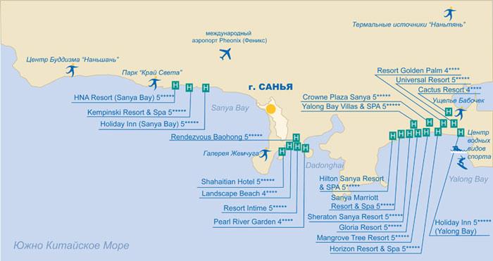 Карта острова хайнань с отелями карта